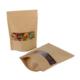 Bolsa Kraft Resellable 14cm x 20cm Jocla Panama
